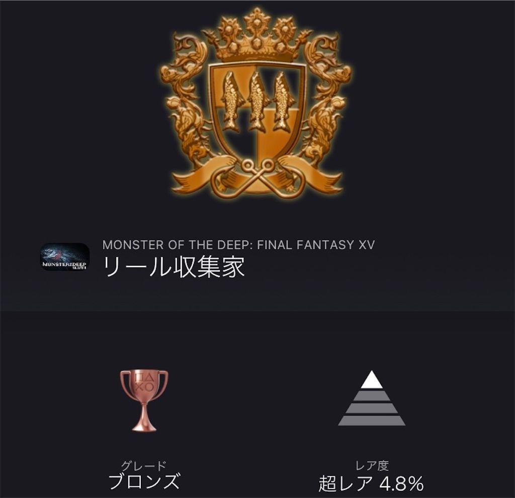 f:id:tatsutatsu2150:20210310052059j:plain