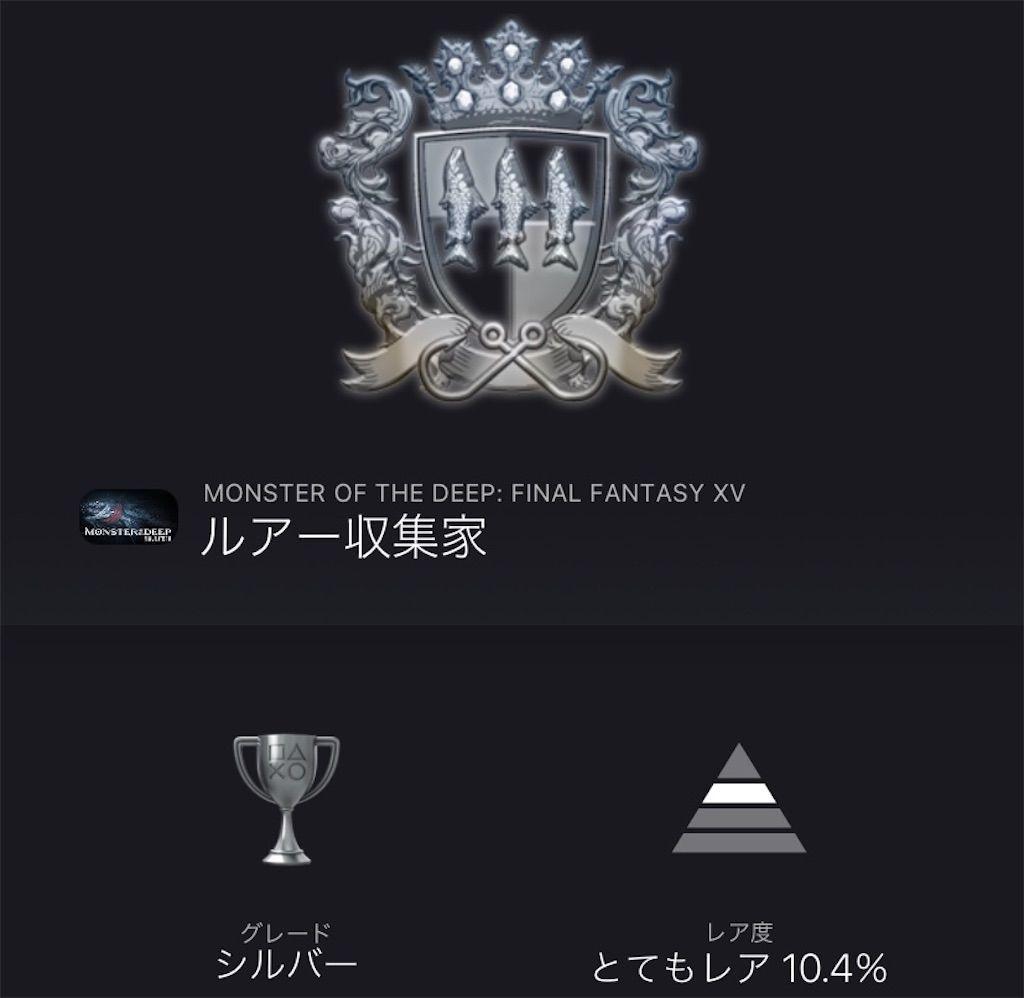 f:id:tatsutatsu2150:20210310052231j:plain