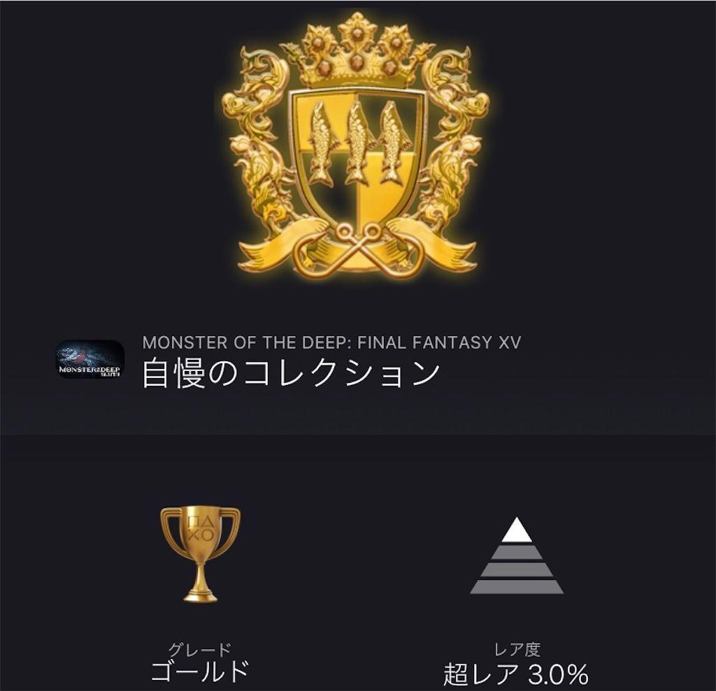 f:id:tatsutatsu2150:20210310052449j:plain