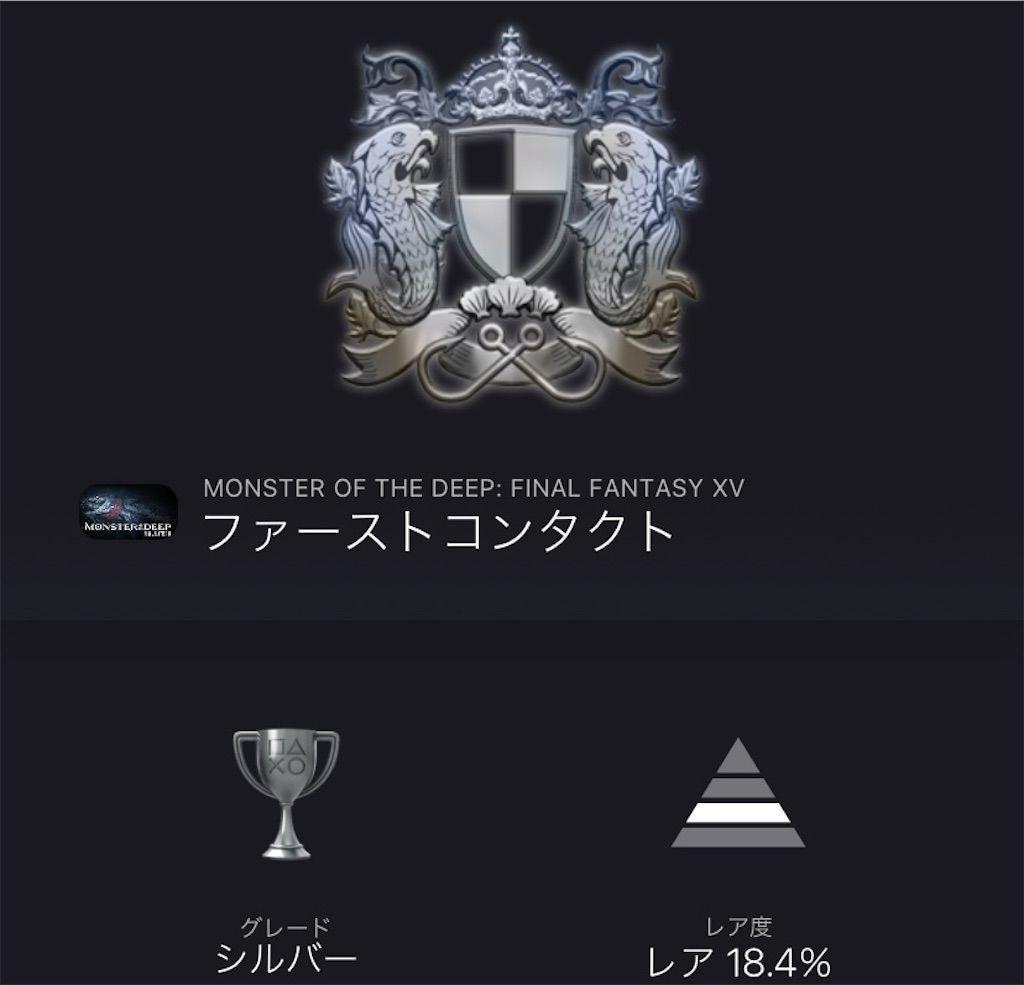 f:id:tatsutatsu2150:20210310052742j:plain