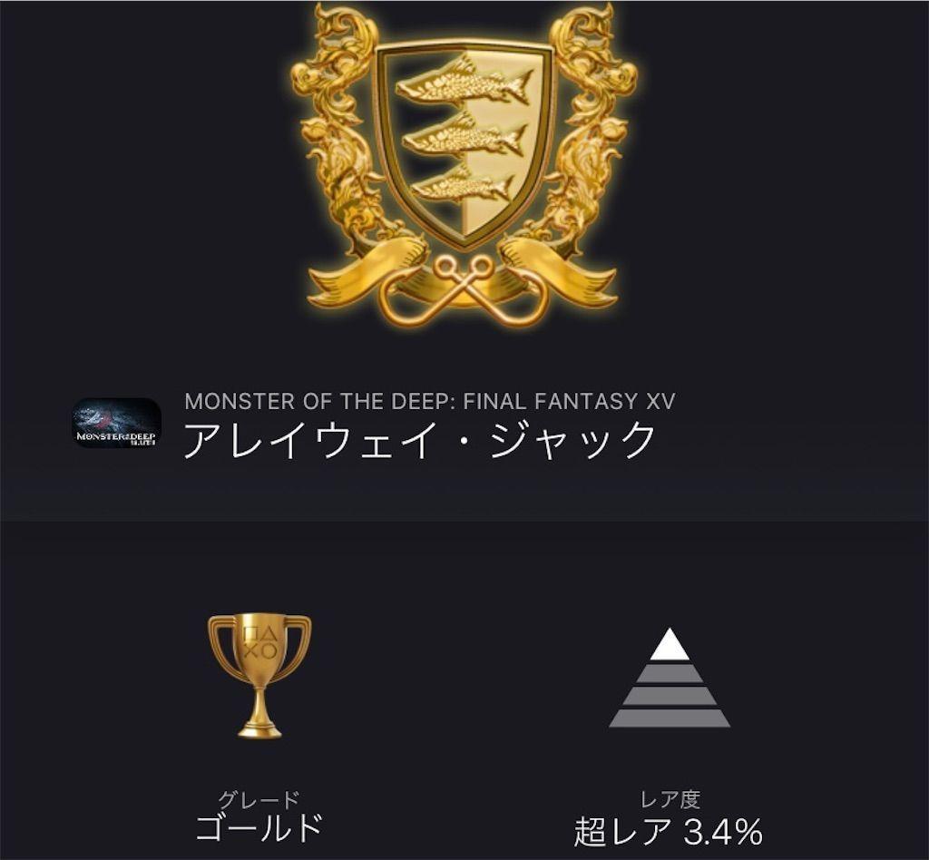 f:id:tatsutatsu2150:20210310053035j:plain