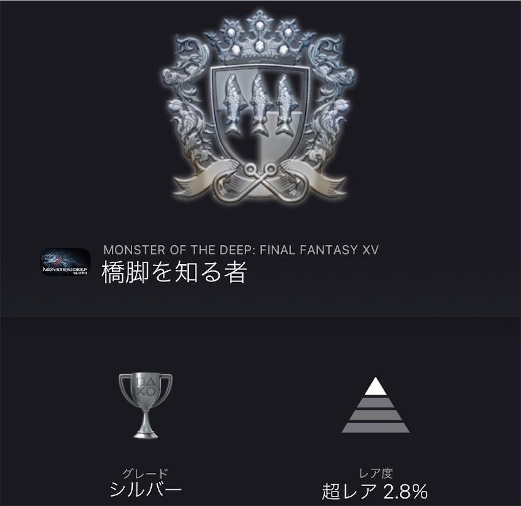 f:id:tatsutatsu2150:20210311022251j:plain