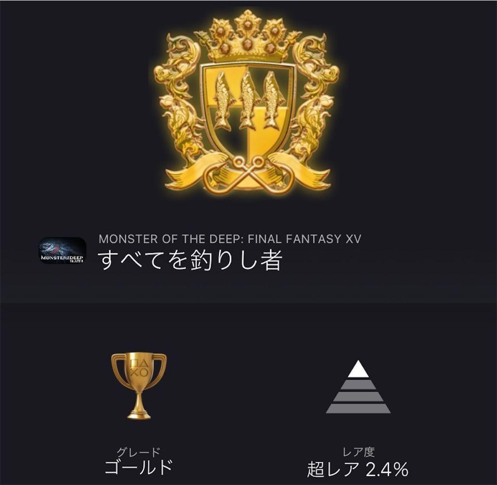 f:id:tatsutatsu2150:20210311023035j:plain