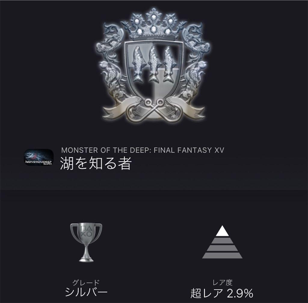 f:id:tatsutatsu2150:20210311023311j:plain