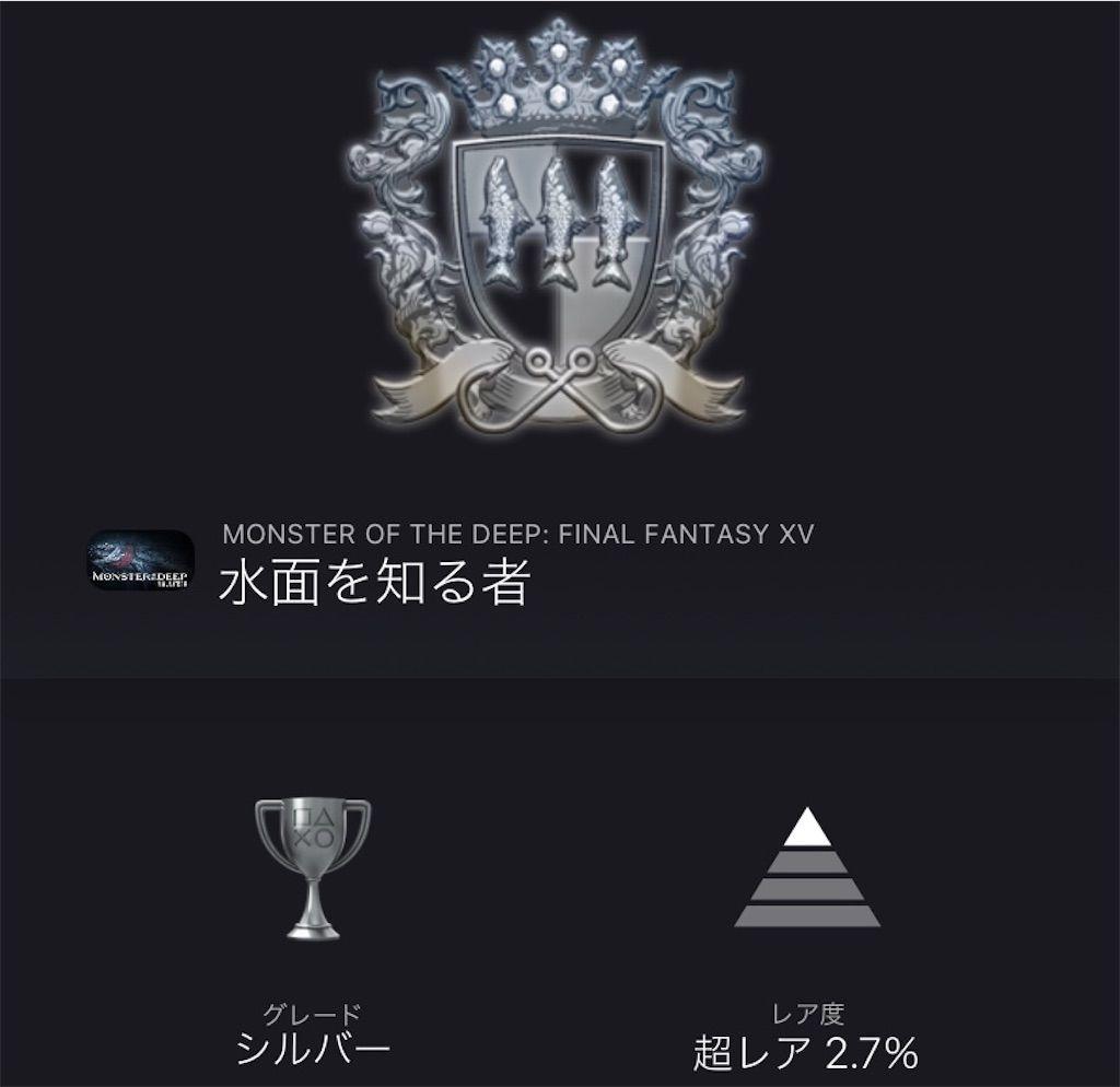 f:id:tatsutatsu2150:20210311024319j:plain