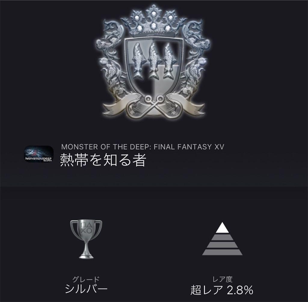 f:id:tatsutatsu2150:20210311025235j:plain