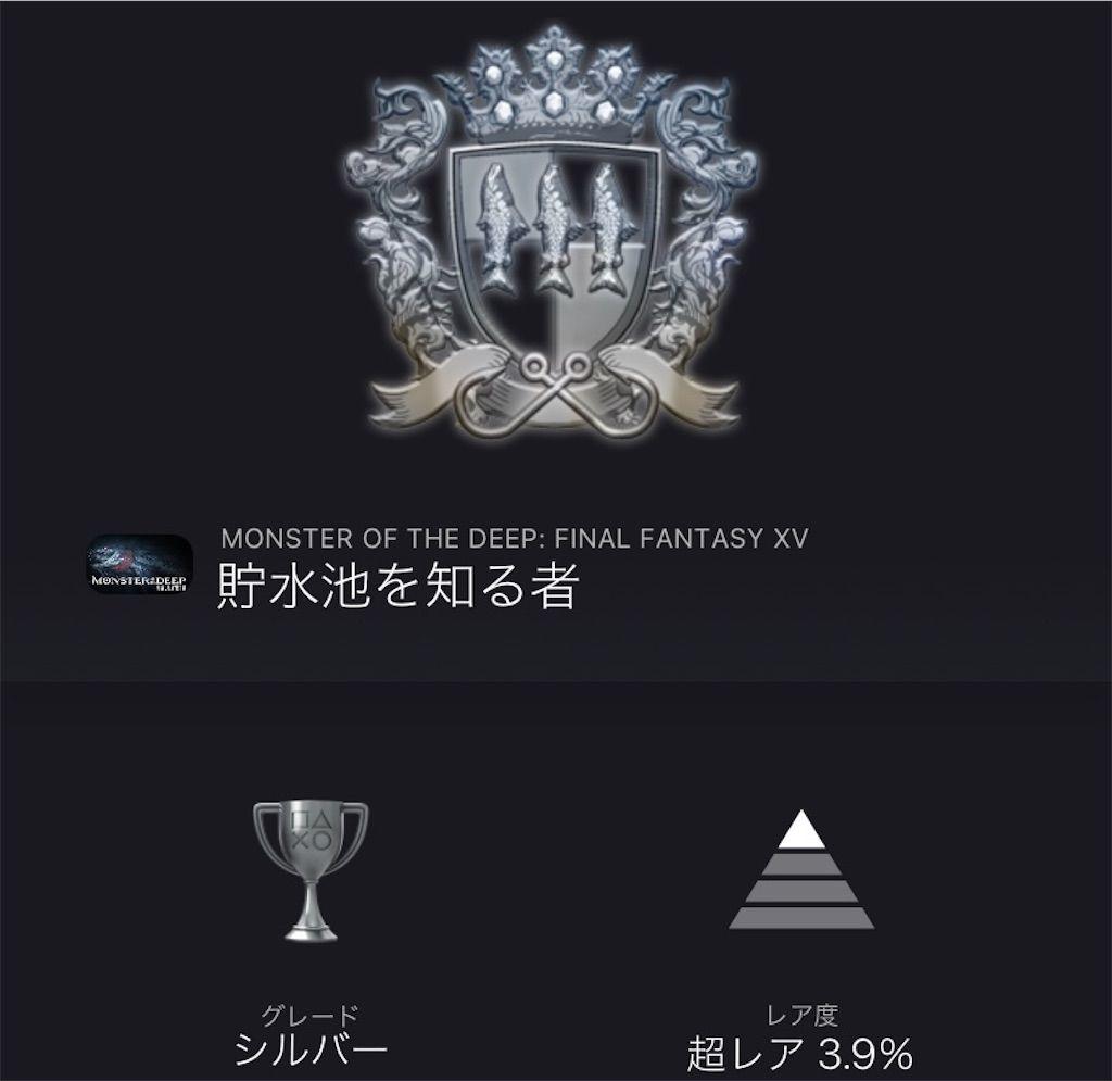 f:id:tatsutatsu2150:20210311030135j:plain