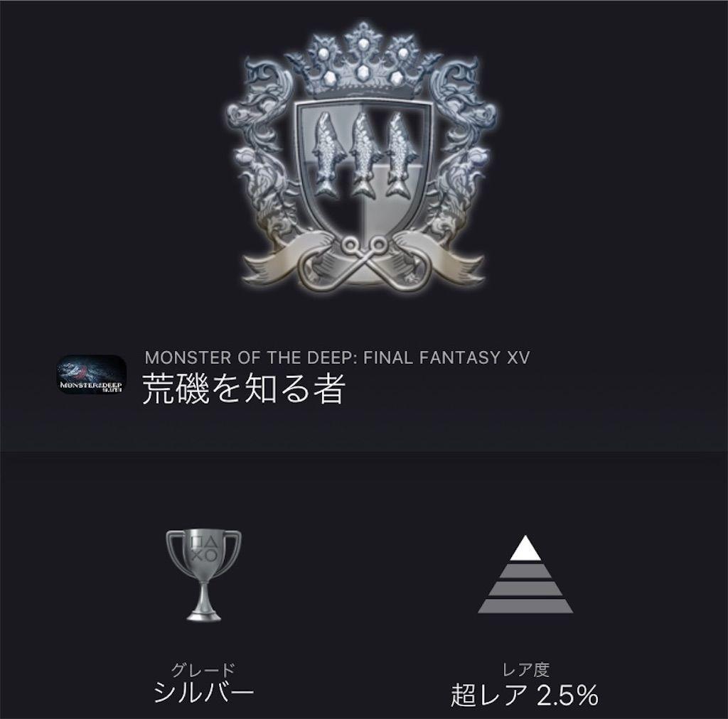 f:id:tatsutatsu2150:20210311030710j:plain