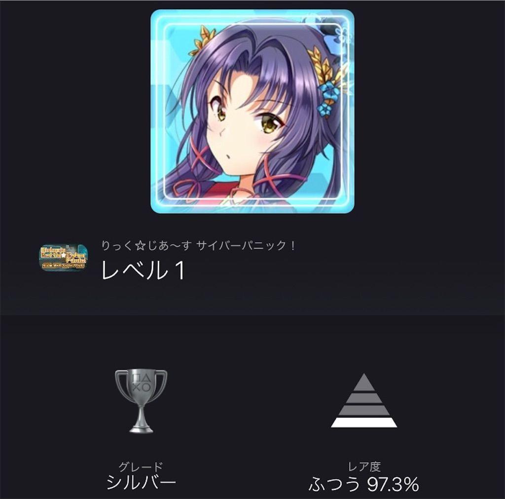 f:id:tatsutatsu2150:20210314152805j:plain