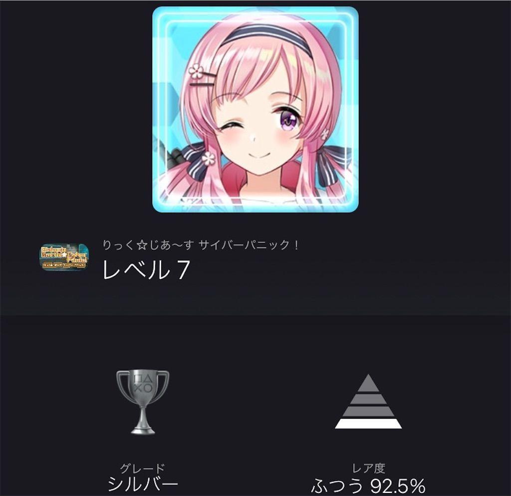f:id:tatsutatsu2150:20210314154901j:plain