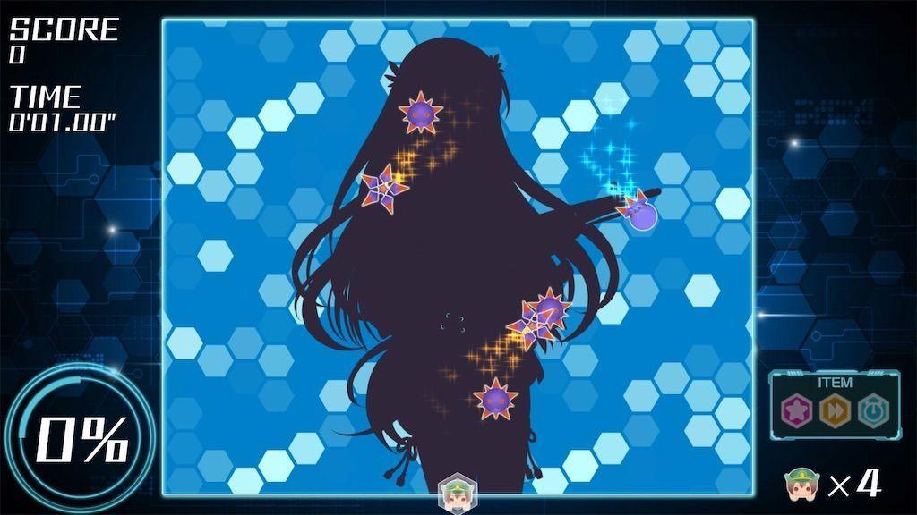 f:id:tatsutatsu2150:20210314160052j:plain