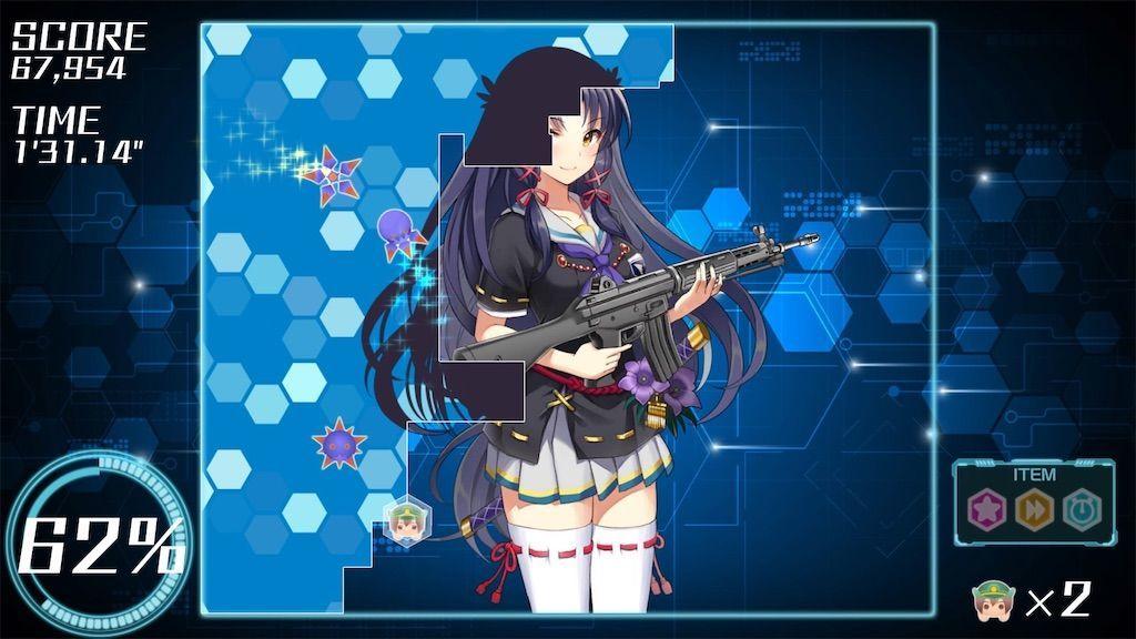 f:id:tatsutatsu2150:20210314160133j:plain