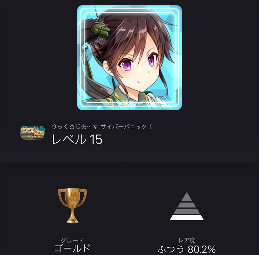 f:id:tatsutatsu2150:20210314161617j:plain