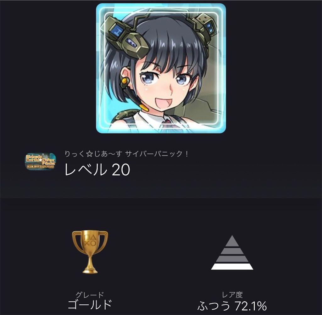 f:id:tatsutatsu2150:20210314162804j:plain