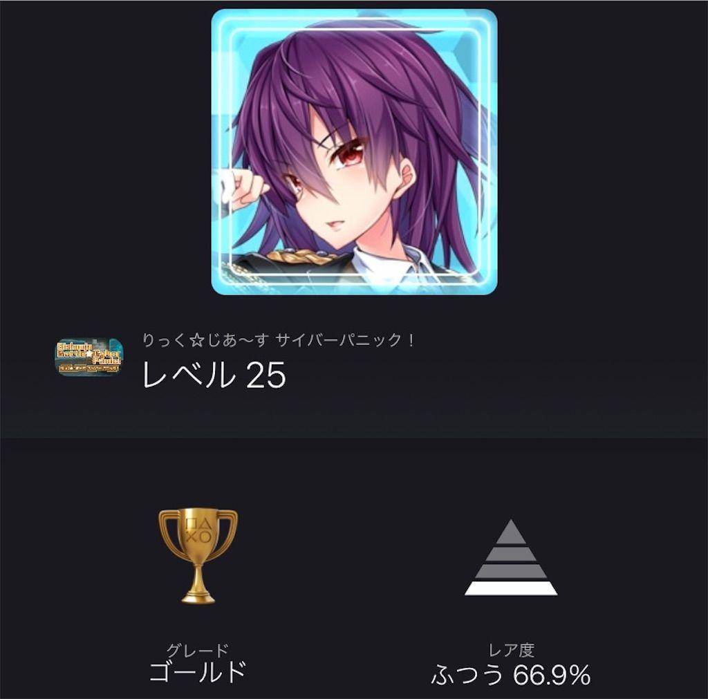 f:id:tatsutatsu2150:20210314173017j:plain