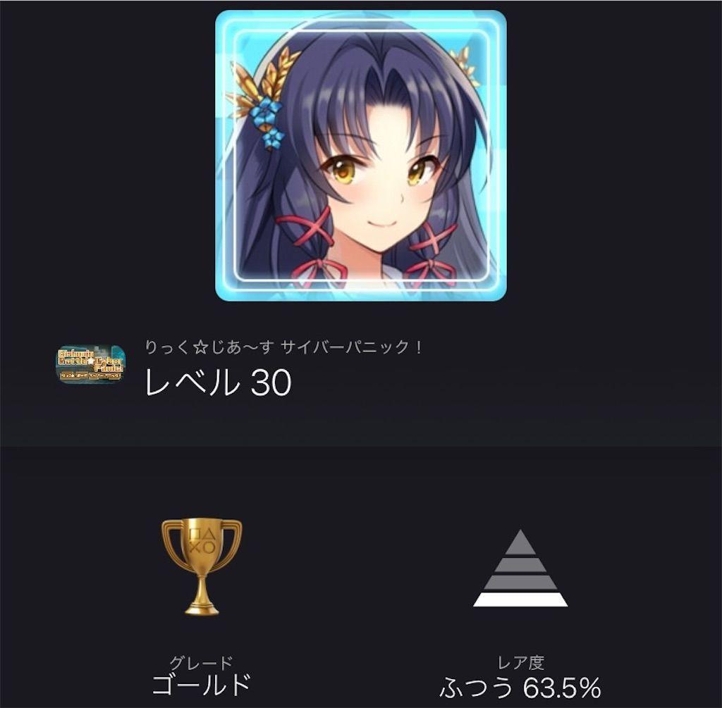 f:id:tatsutatsu2150:20210314191550j:plain