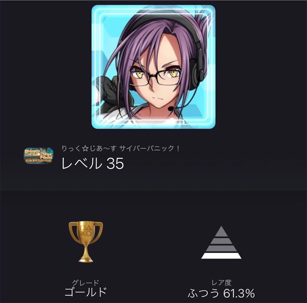 f:id:tatsutatsu2150:20210314192557j:plain