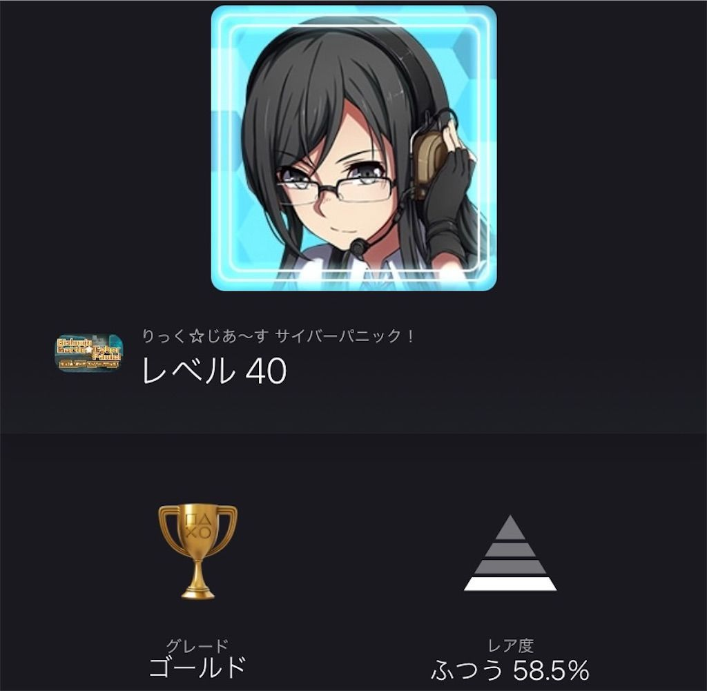 f:id:tatsutatsu2150:20210314194901j:plain