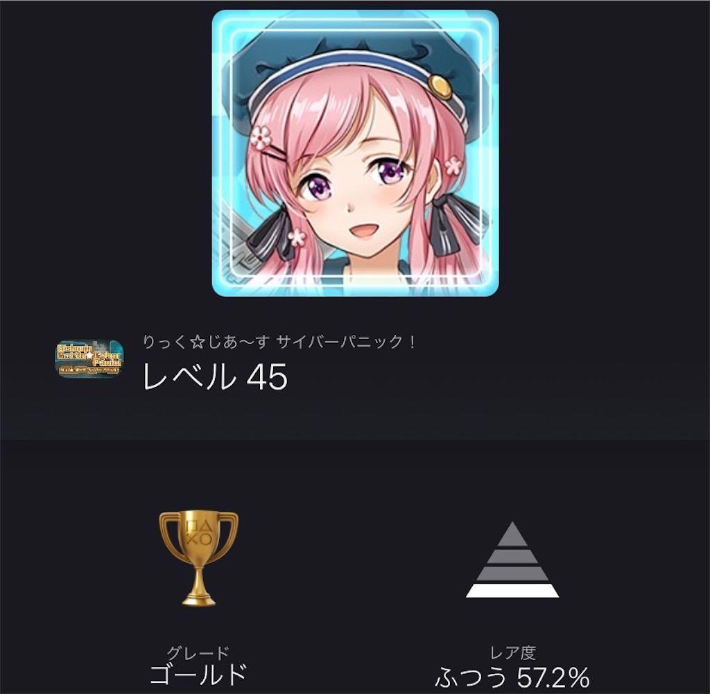 f:id:tatsutatsu2150:20210314201046j:plain