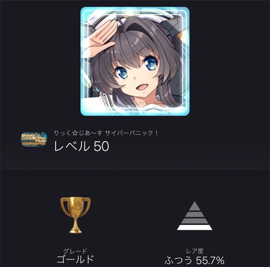f:id:tatsutatsu2150:20210314203007j:plain