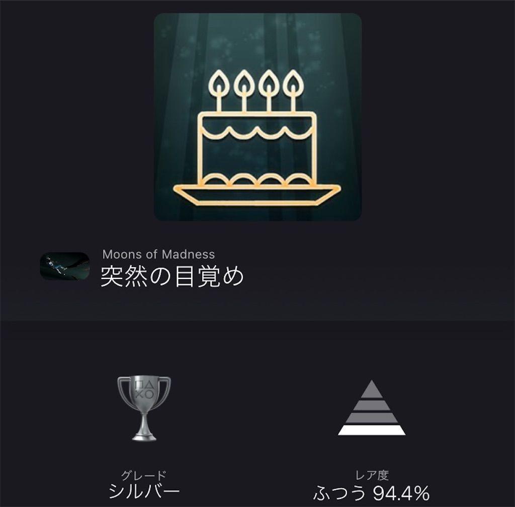 f:id:tatsutatsu2150:20210316140609j:plain