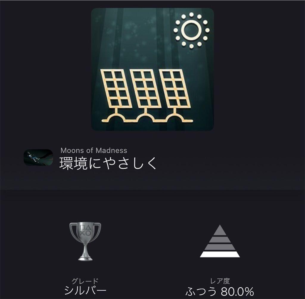 f:id:tatsutatsu2150:20210316151040j:plain