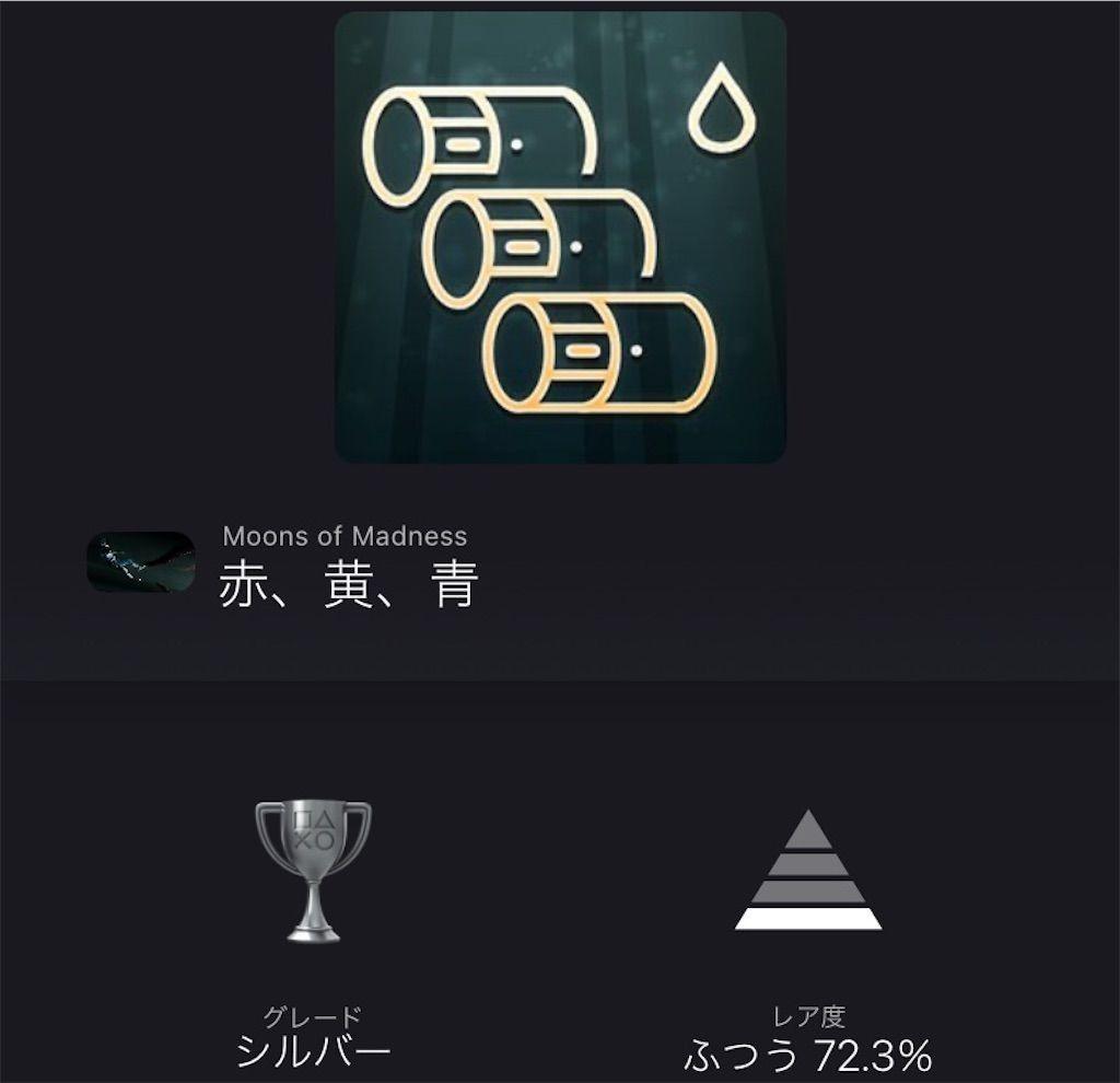 f:id:tatsutatsu2150:20210316160709j:plain
