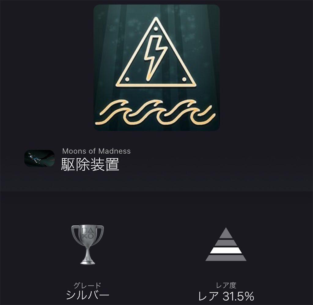 f:id:tatsutatsu2150:20210316170724j:plain