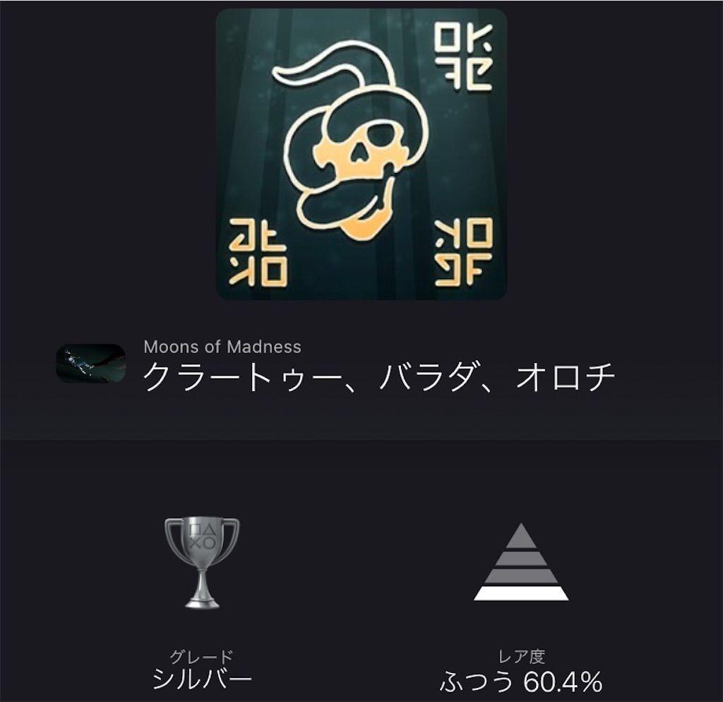 f:id:tatsutatsu2150:20210316193030j:plain