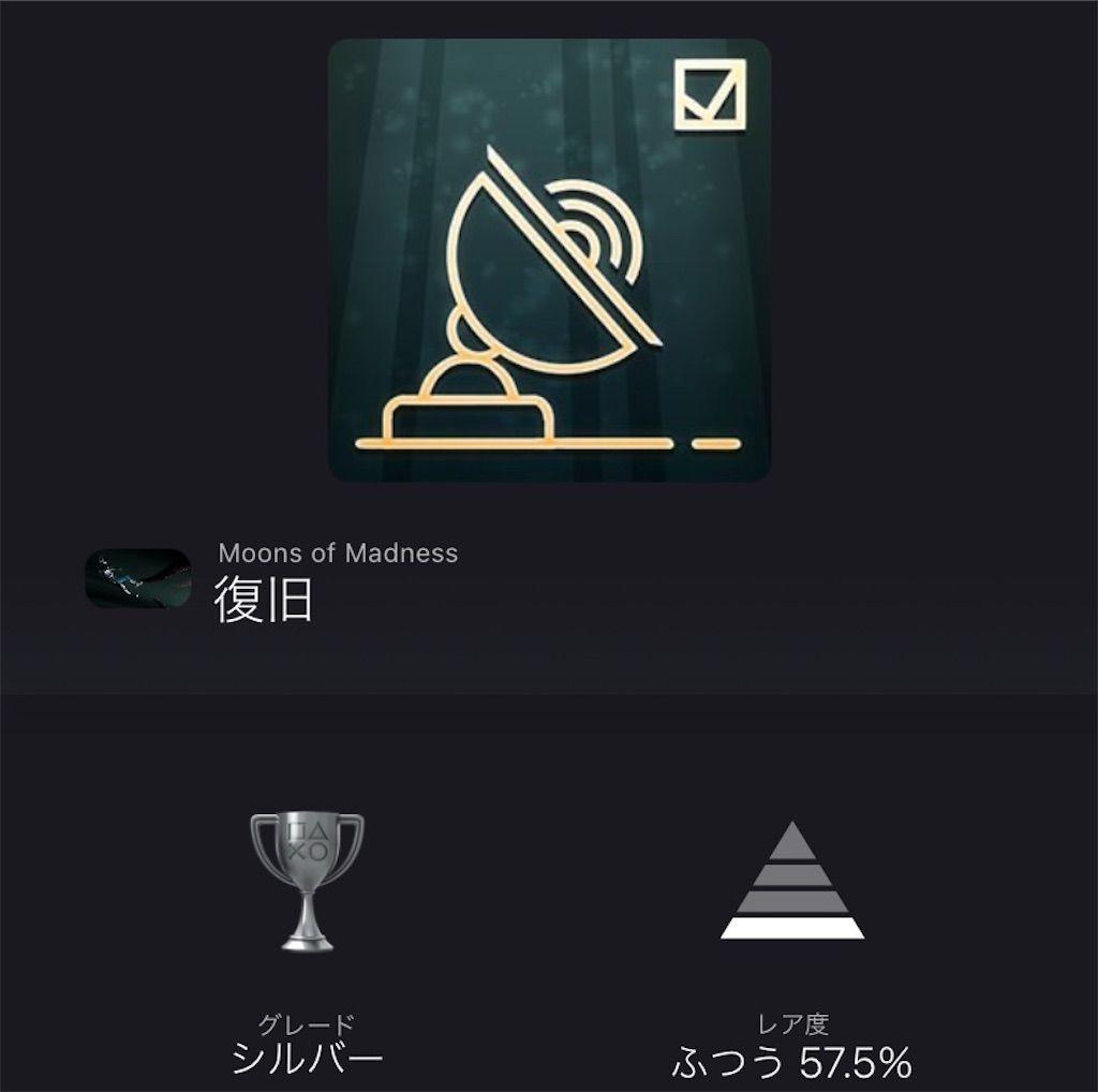 f:id:tatsutatsu2150:20210316200234j:plain