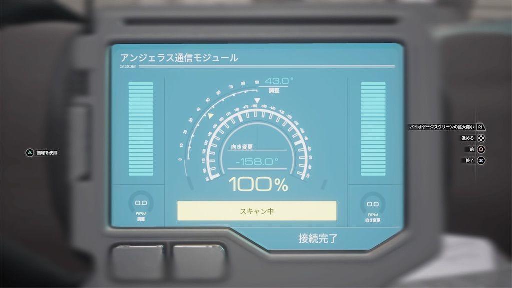 f:id:tatsutatsu2150:20210316200624j:plain