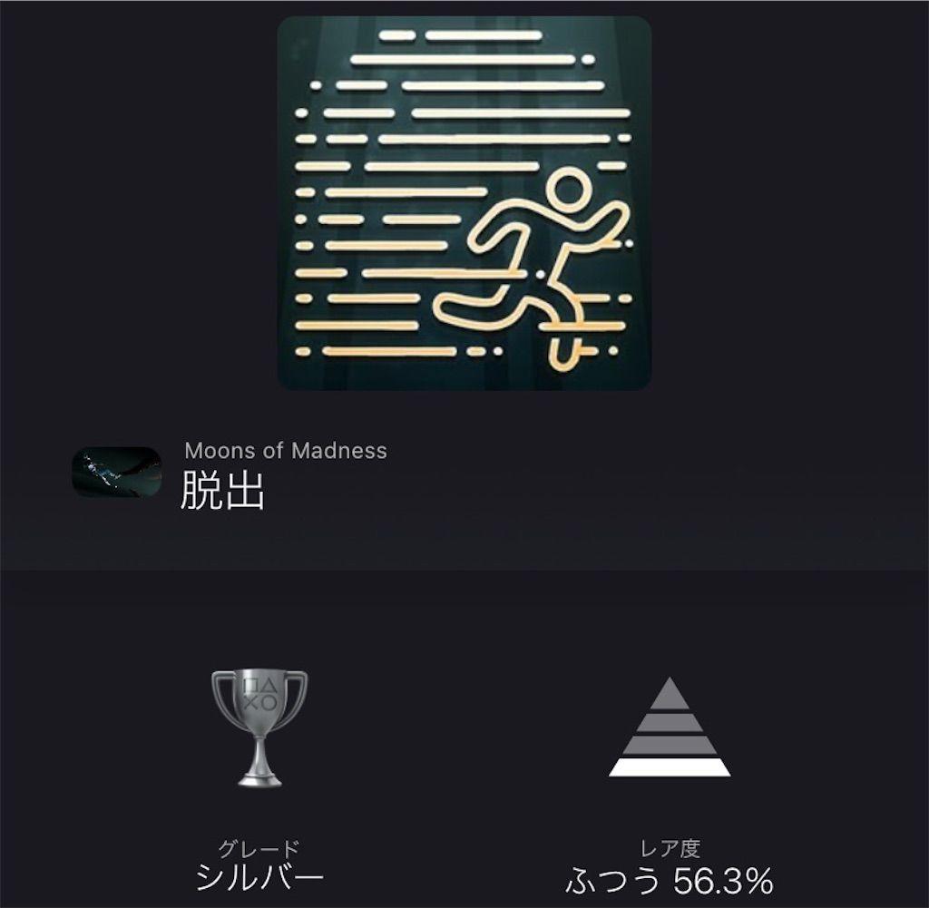 f:id:tatsutatsu2150:20210316202154j:plain