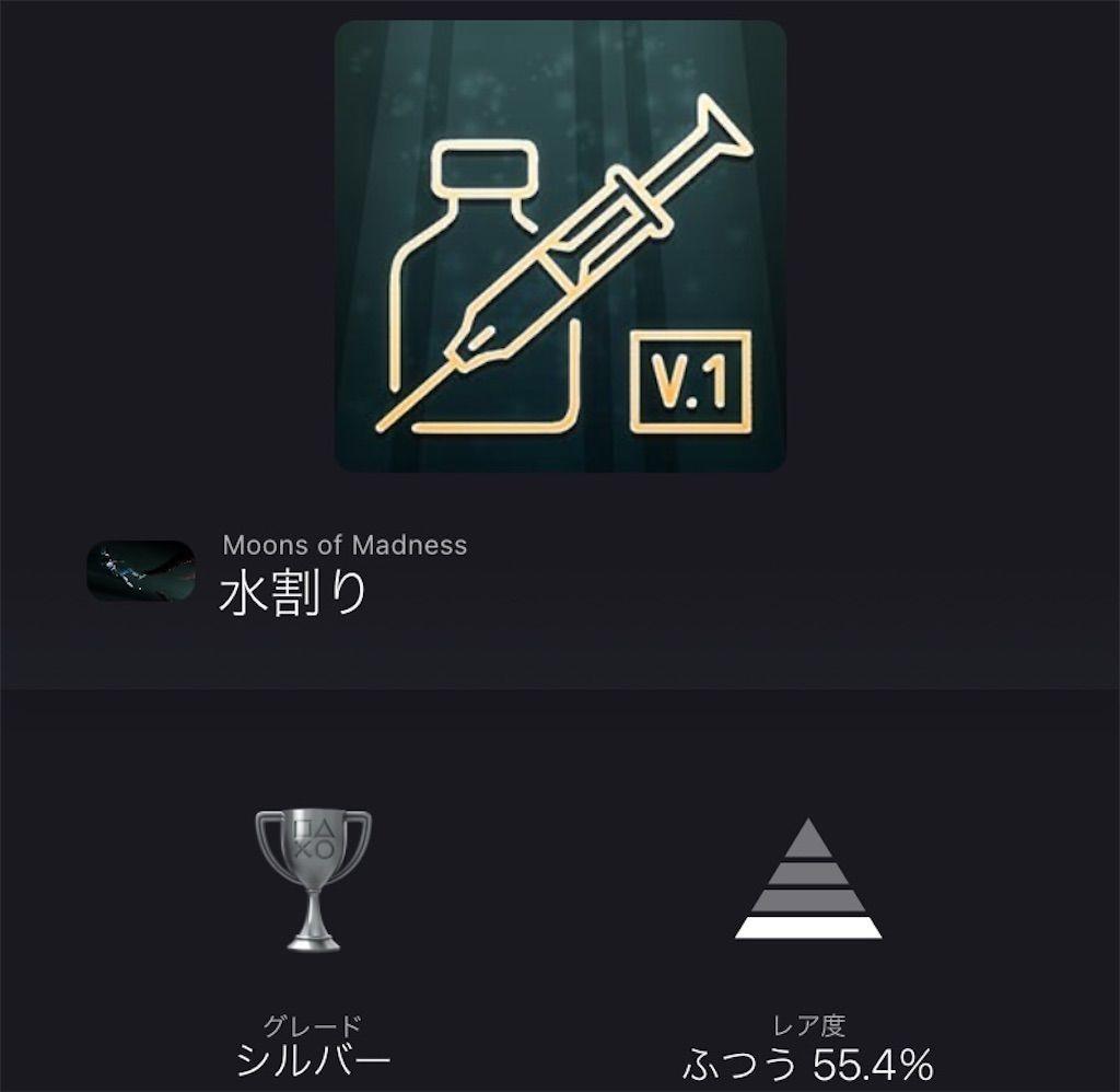 f:id:tatsutatsu2150:20210316204323j:plain