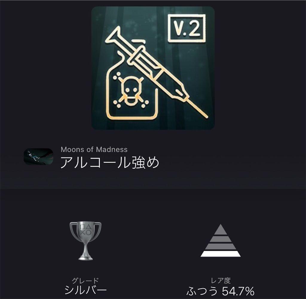 f:id:tatsutatsu2150:20210316210258j:plain