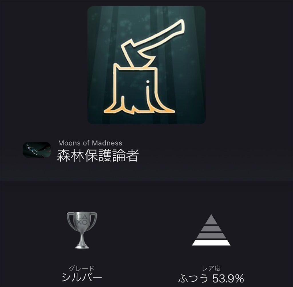 f:id:tatsutatsu2150:20210316212850j:plain