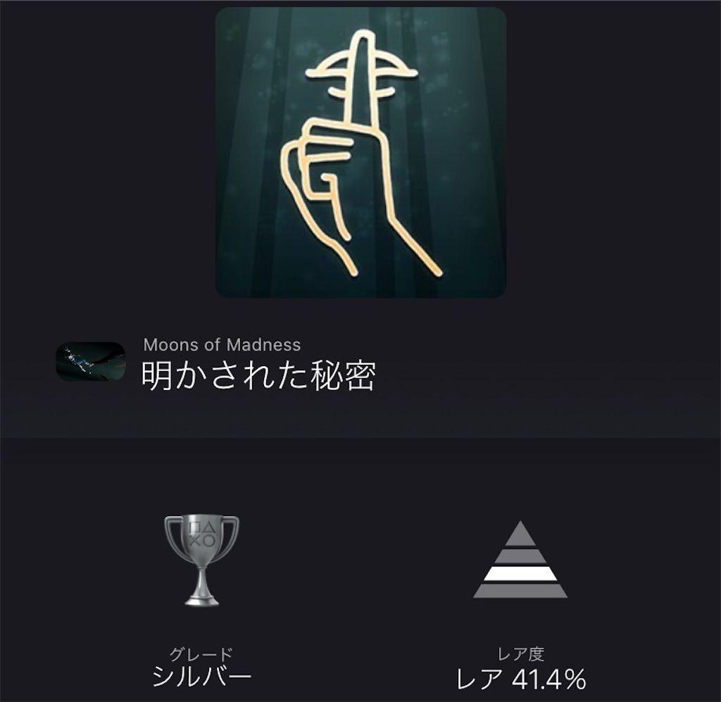 f:id:tatsutatsu2150:20210316221520j:plain