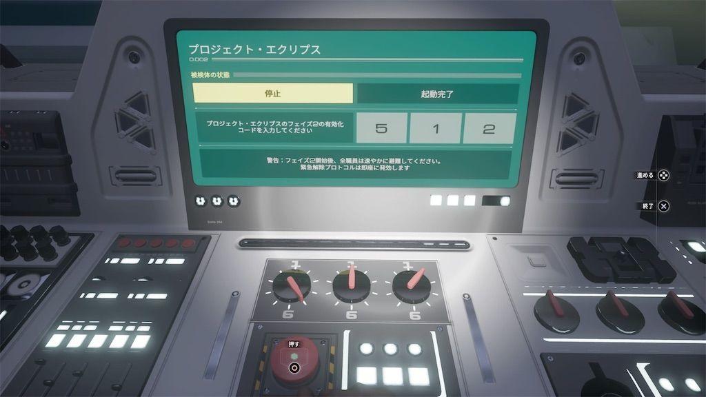 f:id:tatsutatsu2150:20210316225215j:plain