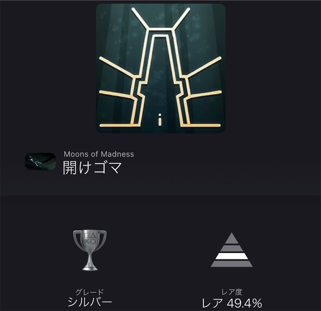 f:id:tatsutatsu2150:20210316230137j:plain