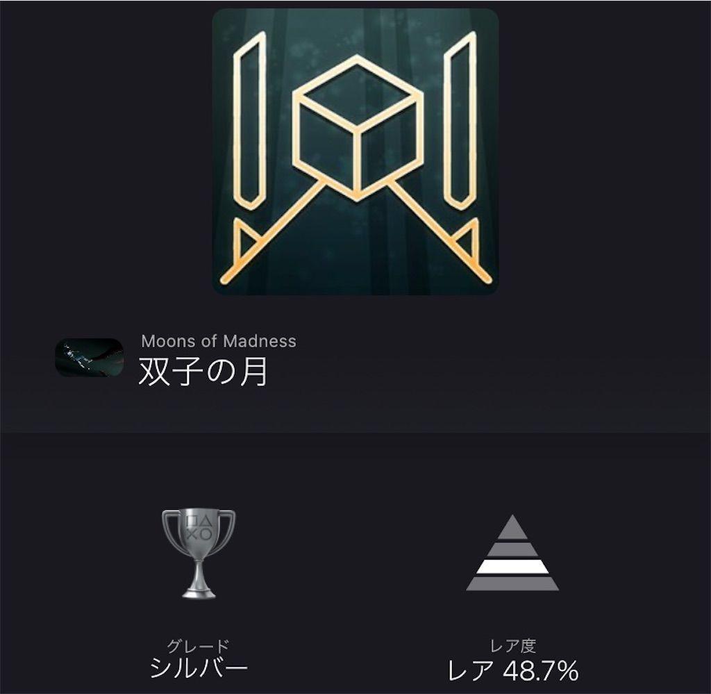 f:id:tatsutatsu2150:20210316232642j:plain