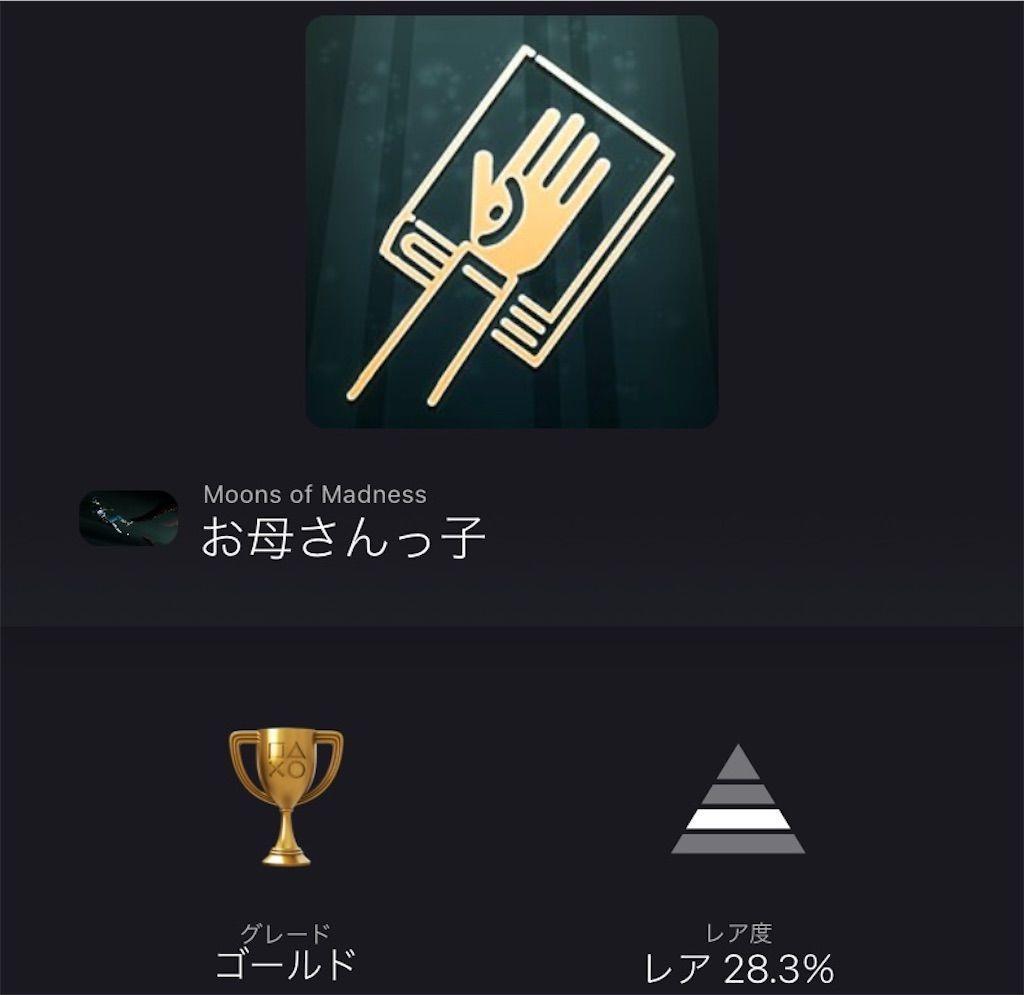f:id:tatsutatsu2150:20210317000634j:plain