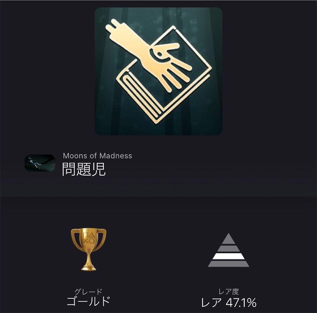 f:id:tatsutatsu2150:20210317000758j:plain