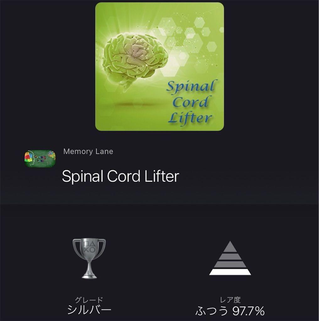 f:id:tatsutatsu2150:20210318032440j:plain