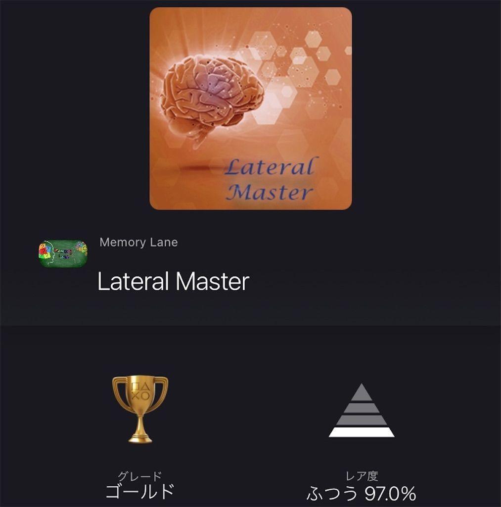 f:id:tatsutatsu2150:20210318032736j:plain