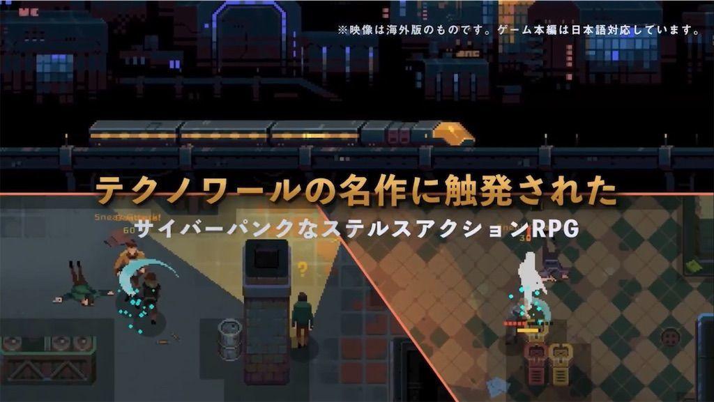 f:id:tatsutatsu2150:20210319044041j:plain