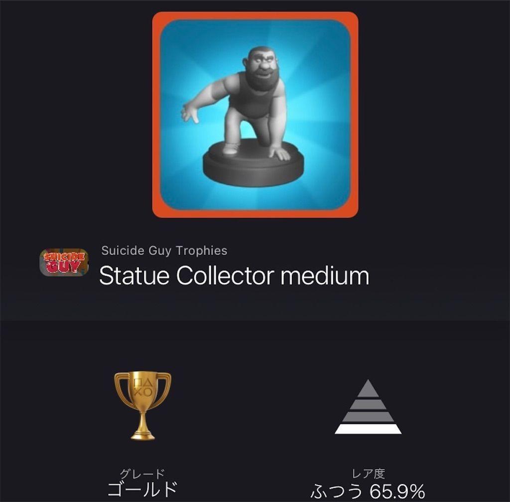 f:id:tatsutatsu2150:20210322014621j:plain