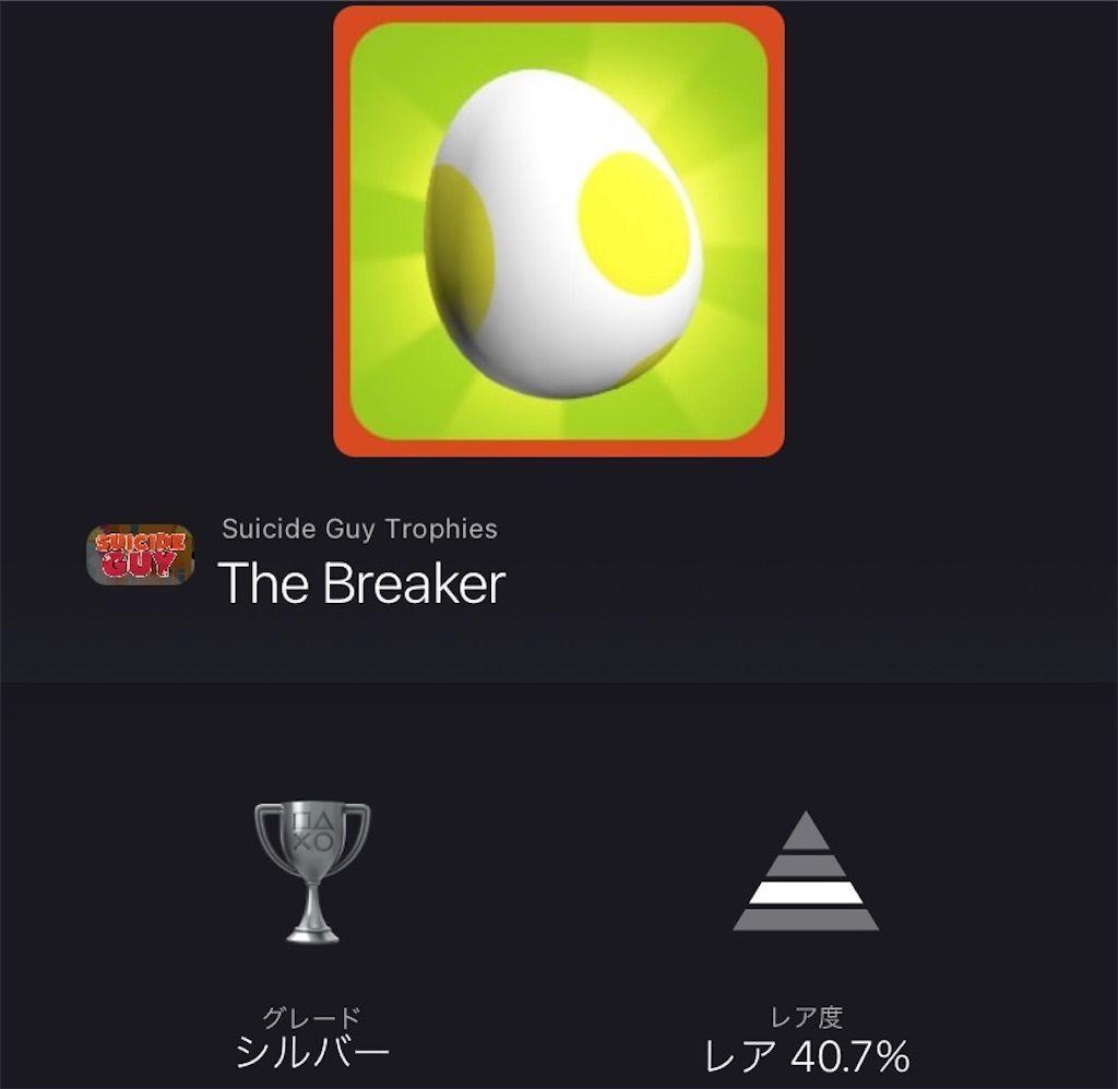 f:id:tatsutatsu2150:20210322044740j:plain