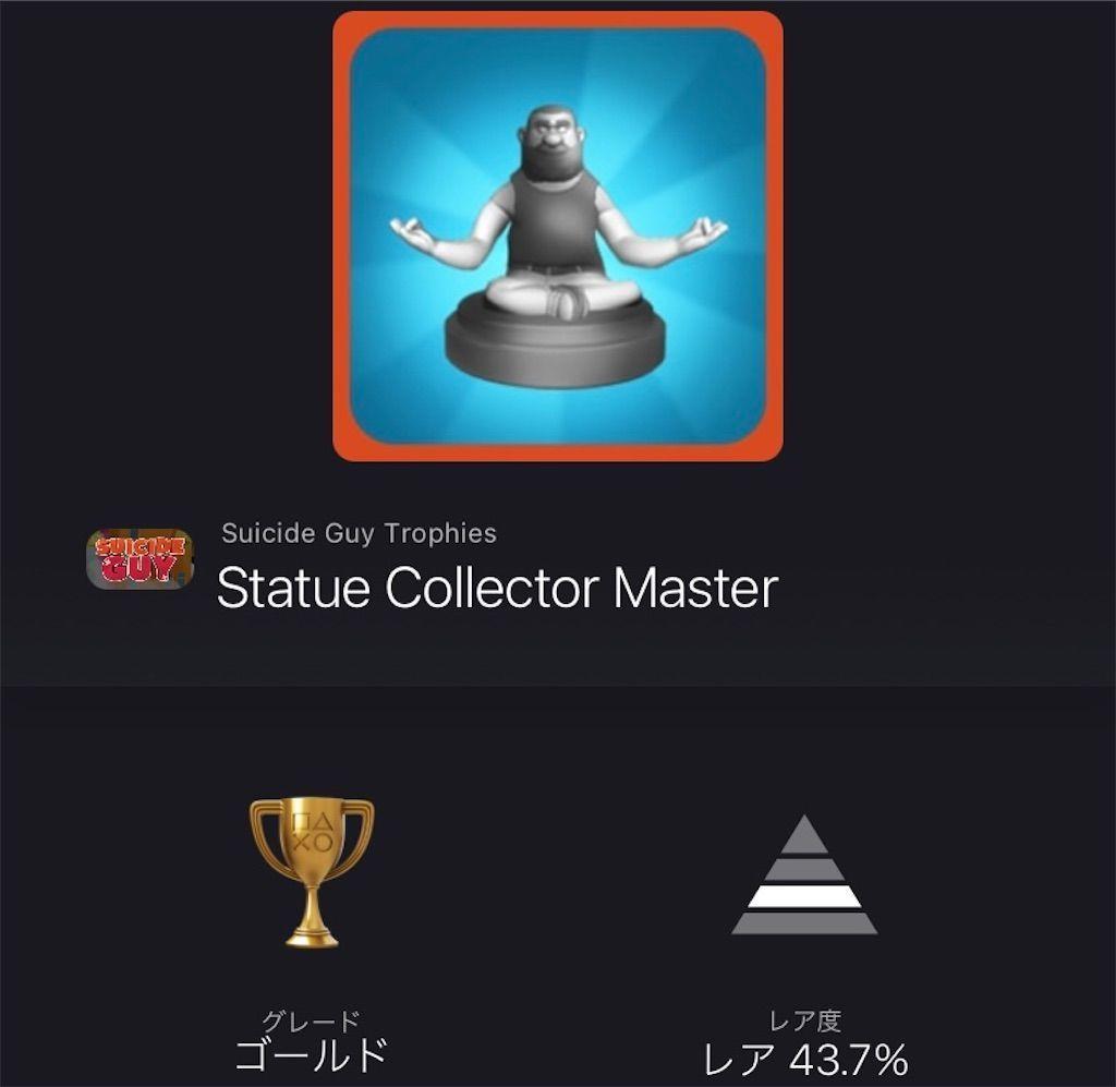 f:id:tatsutatsu2150:20210322051240j:plain