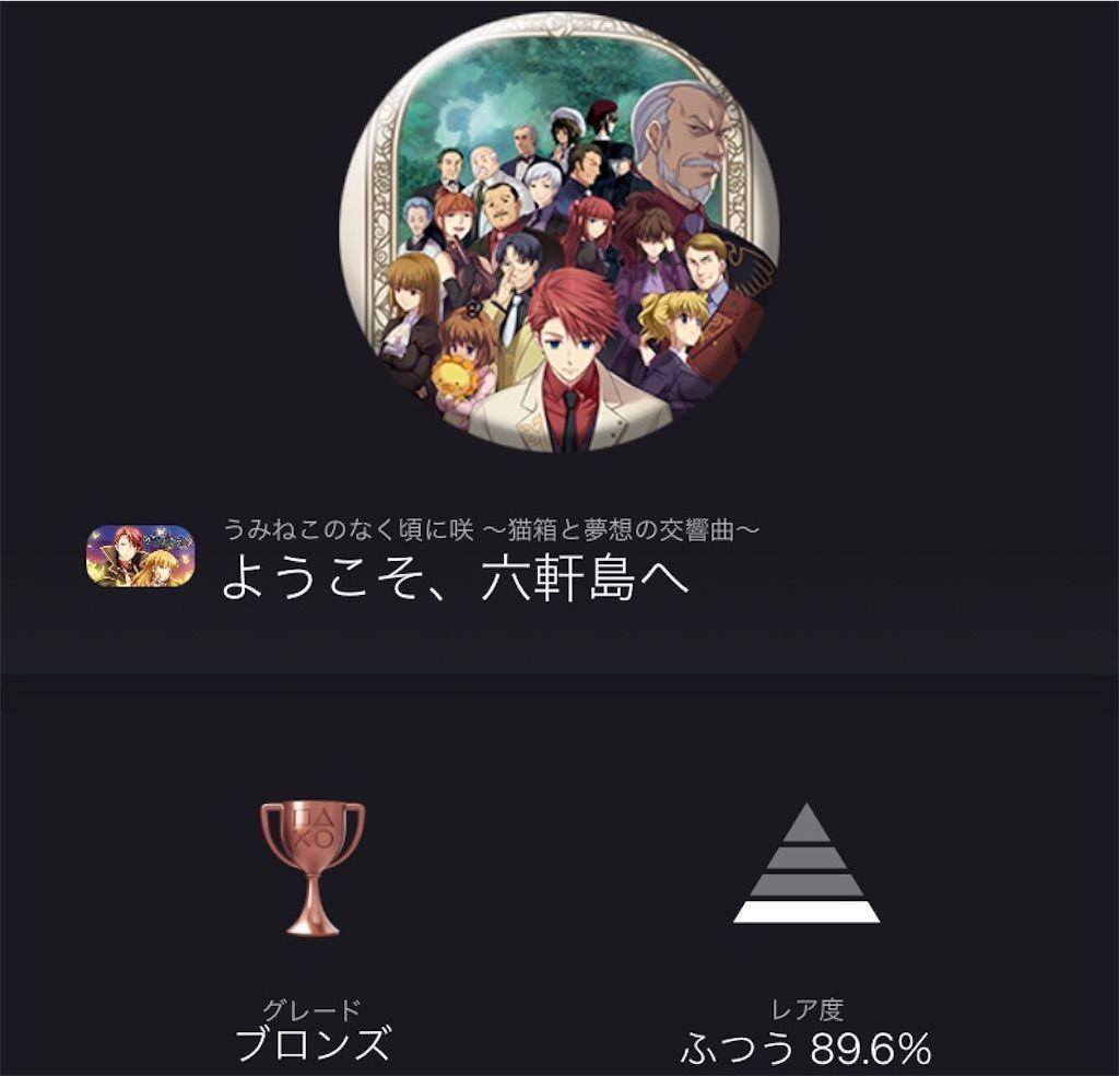 f:id:tatsutatsu2150:20210324172709j:plain