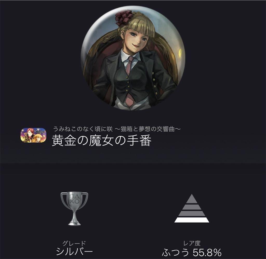 f:id:tatsutatsu2150:20210324172817j:plain