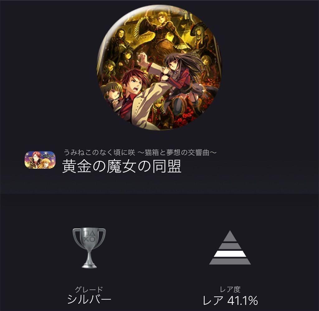 f:id:tatsutatsu2150:20210324172910j:plain
